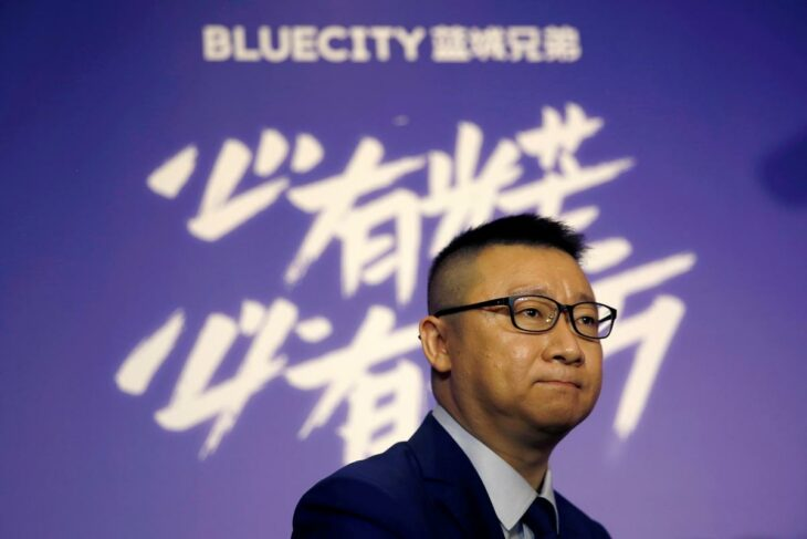INTERVIEW-Chinese gay dating app BlueCity focused on Asia after IPO – Reuters