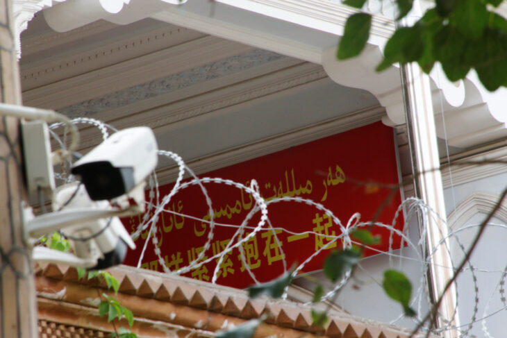 Technological surveillance of religion in China